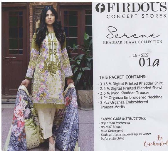 14a9722149 Firdous - Lawn - Women Fashion 2018, Code: C-9395
