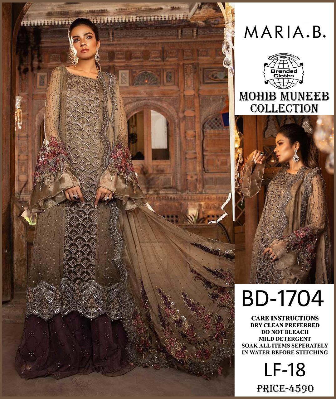 MARIA.B LINEN With EMBROIDERED CHIFFON DUPATA