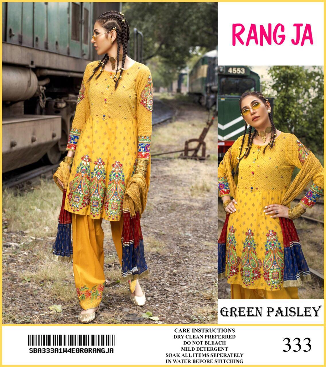 RANG JA LINEN 2pcs