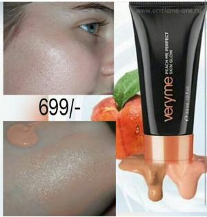 Very My Peach Me Skin Glow