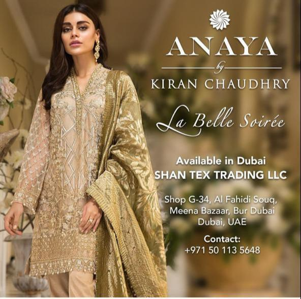 ANAYA LUXURY COLLECTION