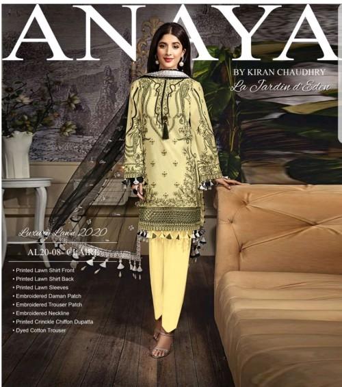 Anaya - Lawn