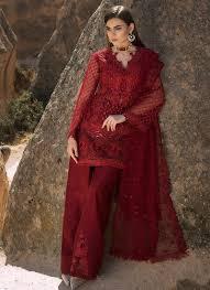Zainab Chottani - Chiffon